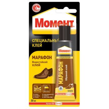 Henkel Moment marathon 30ml
