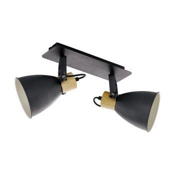 Kohtvalgusti EGLO COSWARTH E27 2x40W