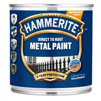 Metallivärv Hammerite Smooth, läikivsile pind, 250ml, tumepruun