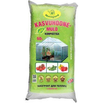 Kasvuhoonemuld Matogard bio kompostiga 60L 4742014000459