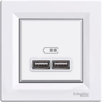 USB laadija Asfora 2,1A