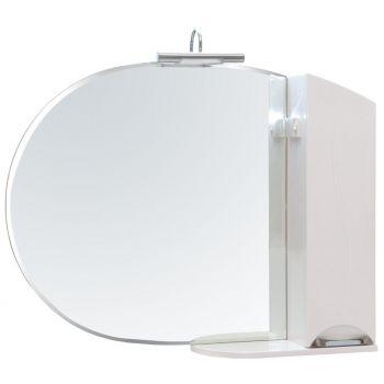 Peegelkapp Gloria 105cm parem+valgusti
