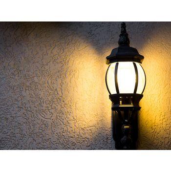 Kuidas valida välisvalgustit?