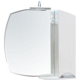 Peegelkapp Gloria 75cm parem+valgusti